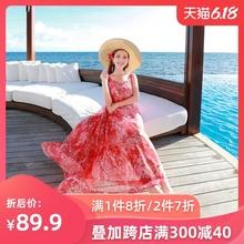 沙滩裙海边度假泰国海南三亚波西米亚长裙雪纺显瘦女夏裙子连衣裙