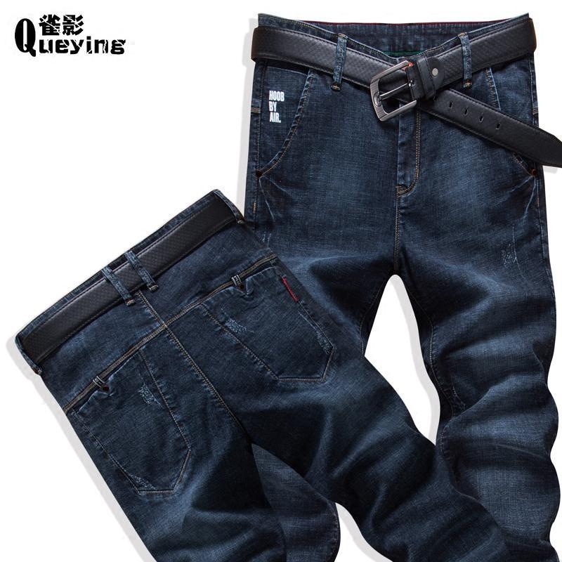 (用1元券)雀影夏季灰蓝色修身男士韩版牛仔裤