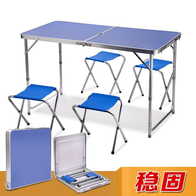 蓝语桌子折叠摆摊户外折叠桌子家用简易小餐桌便携式可折叠长方形