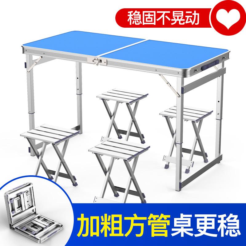 桌折叠便携