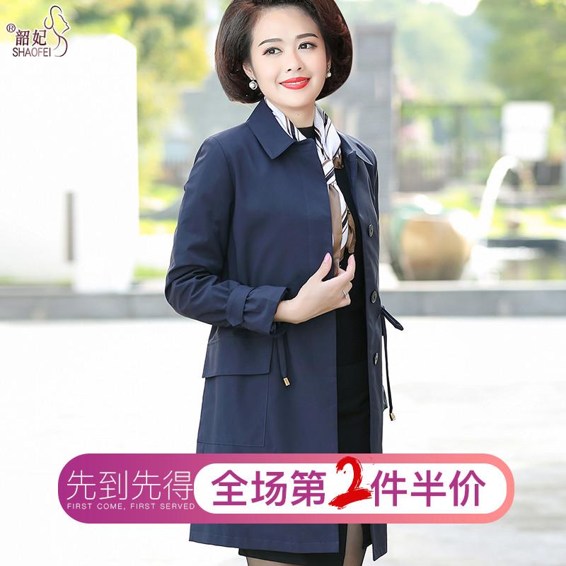 中老年女装春秋装洋气风衣中长款妈妈装秋装中年气质上衣外套高贵