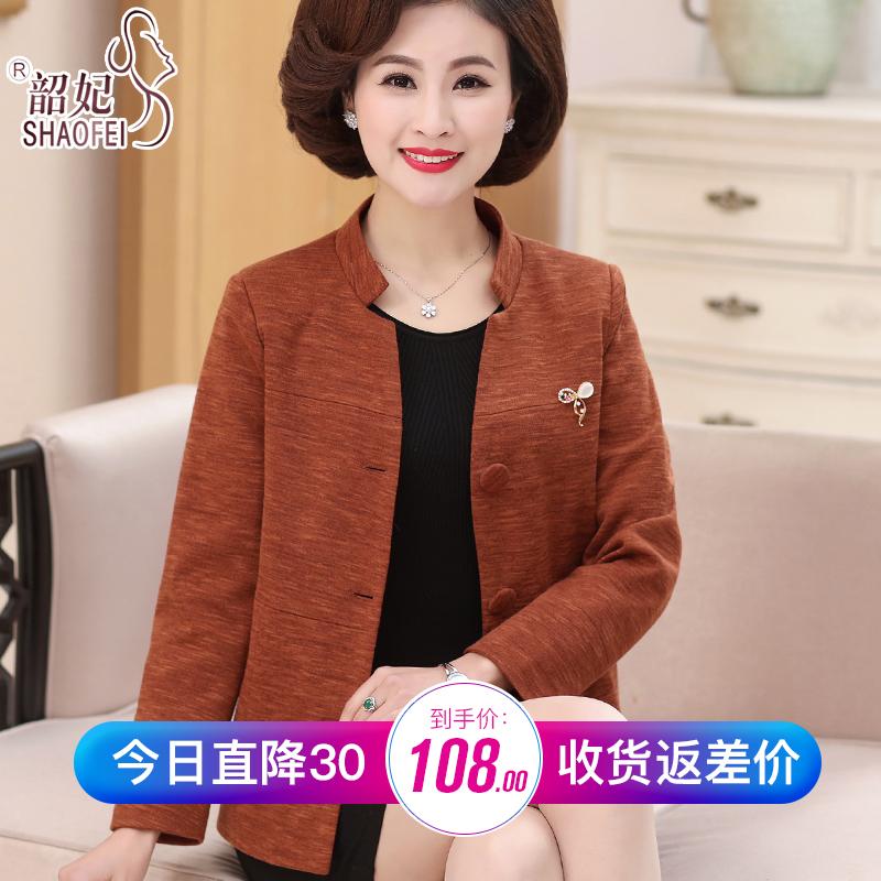 妈妈春秋装短款外套40岁50中老年女装秋季长袖上衣中年女夹克薄60