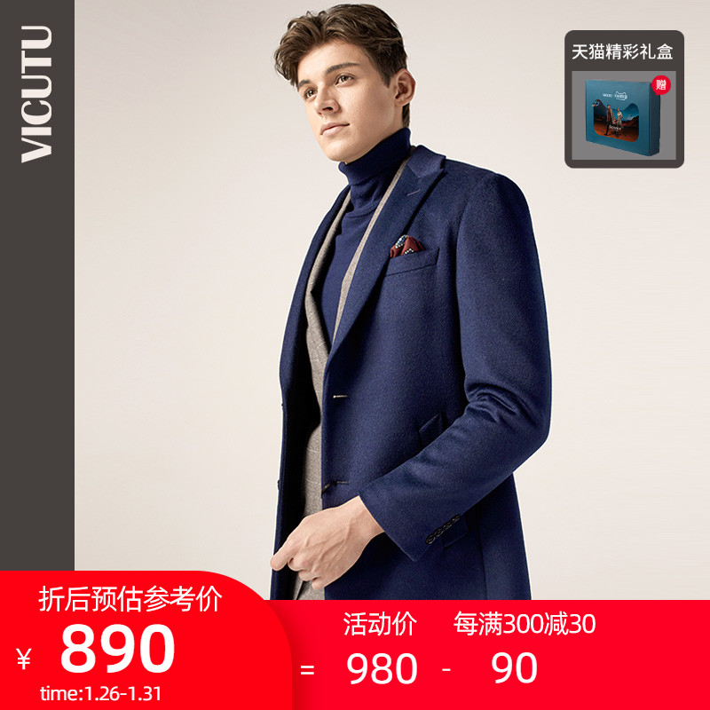 VICUTU/Victor Coat Mid-length Business Slim Lapel Woolen Coat Men's Woolen Coat Hui