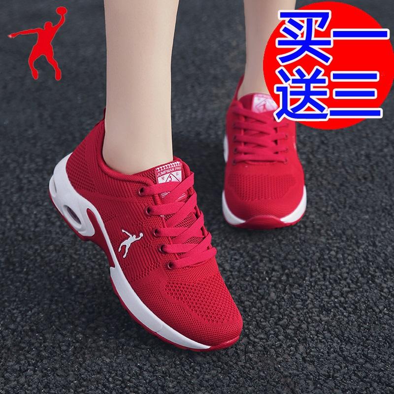 乔丹 格兰春夏季红色运动鞋女鞋网面透气休闲轻便学生跑步鞋女361图片