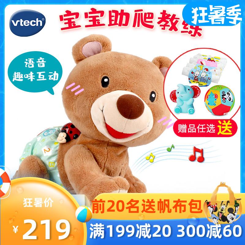 Игрушки для малышей Артикул 574825327813