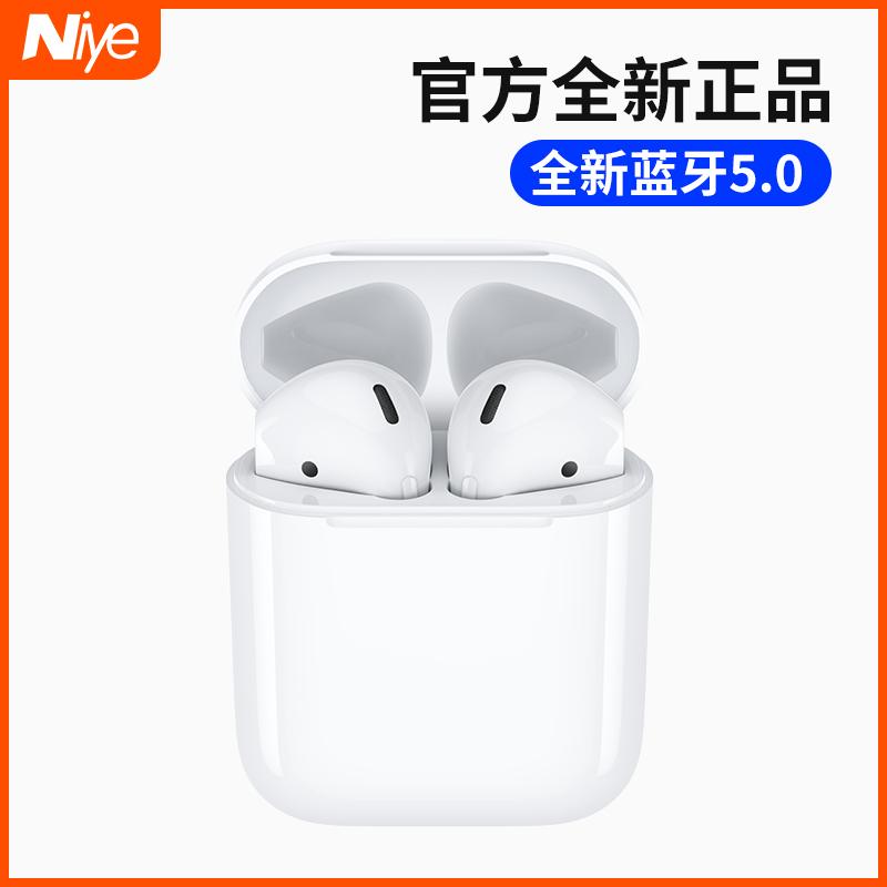 iPhone6无线蓝牙耳机双耳迷你运动跑步适用苹果6s入耳式6Plus7P单耳8限100000张券