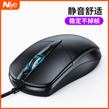 Mouse cable mute silent USB home office desktop laptop Business CF e-game lol for Asus Lenovo Xiaomi Dell Microsoft HP Acer male and female