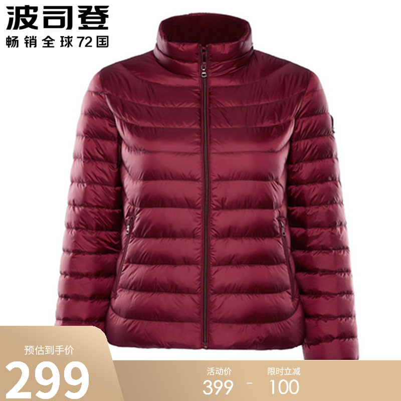 Jubosideng official flagship store light down jacket women middle-aged and elderly mothers loose short large size anti-season specials
