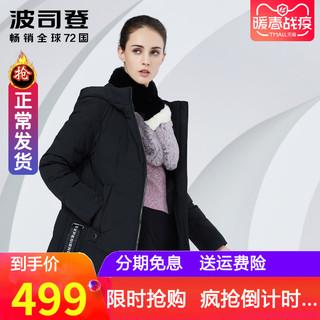 波司登羽绒服女装新款短款妈妈装中老年外套女爆款B80141028