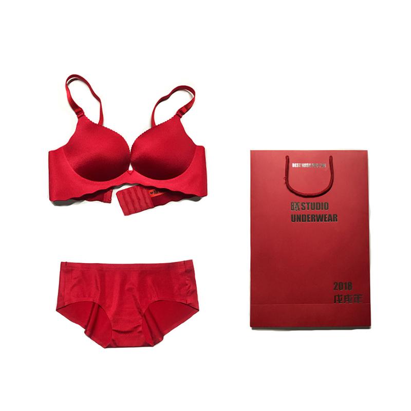 大红色本命年文胸罩结婚无钢圈女内衣套装光面无痕聚拢上薄下厚款
