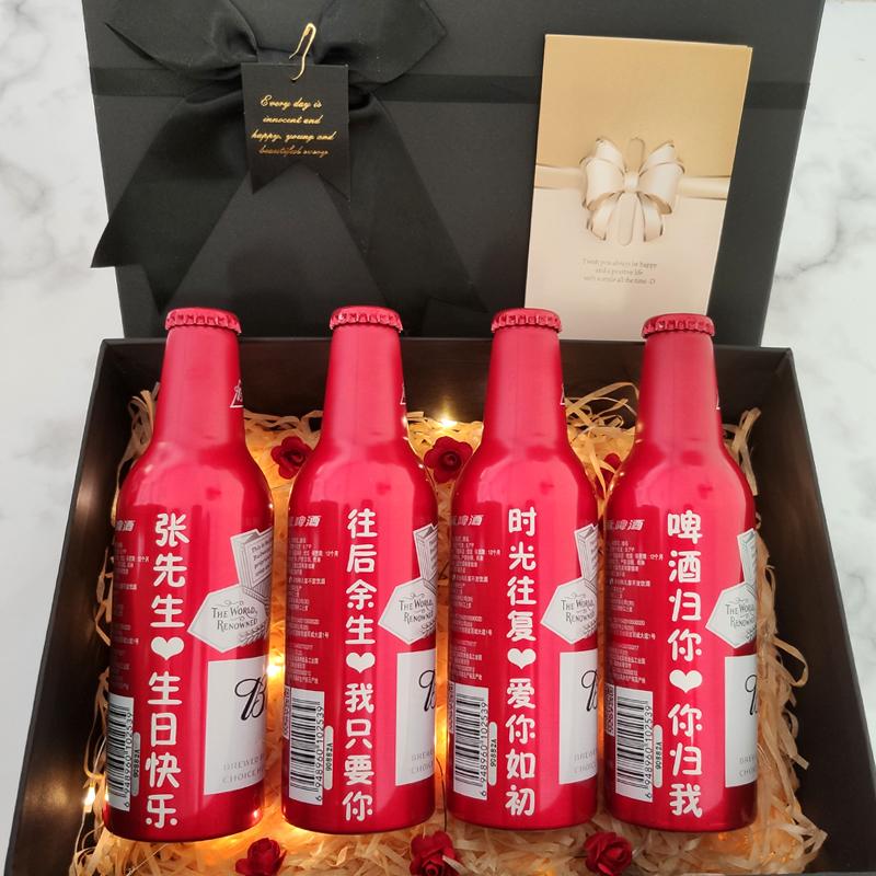 百威啤酒定制刻字生日礼物送男朋友老公结婚纪念日礼品毕业礼物