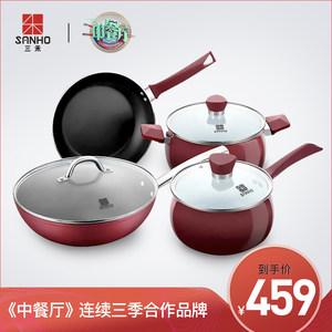三禾锅具套装不粘钛熔射汤锅炒锅