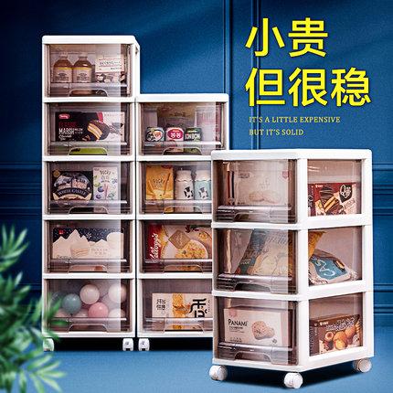 收纳箱家用零食玩具柜子抽屉式塑料整理箱子多层储物柜神器透明盒
