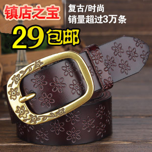 Valentine Plum embossed genuine leather belt Ms female fashion Miss Han Ban leather belt female wide belt