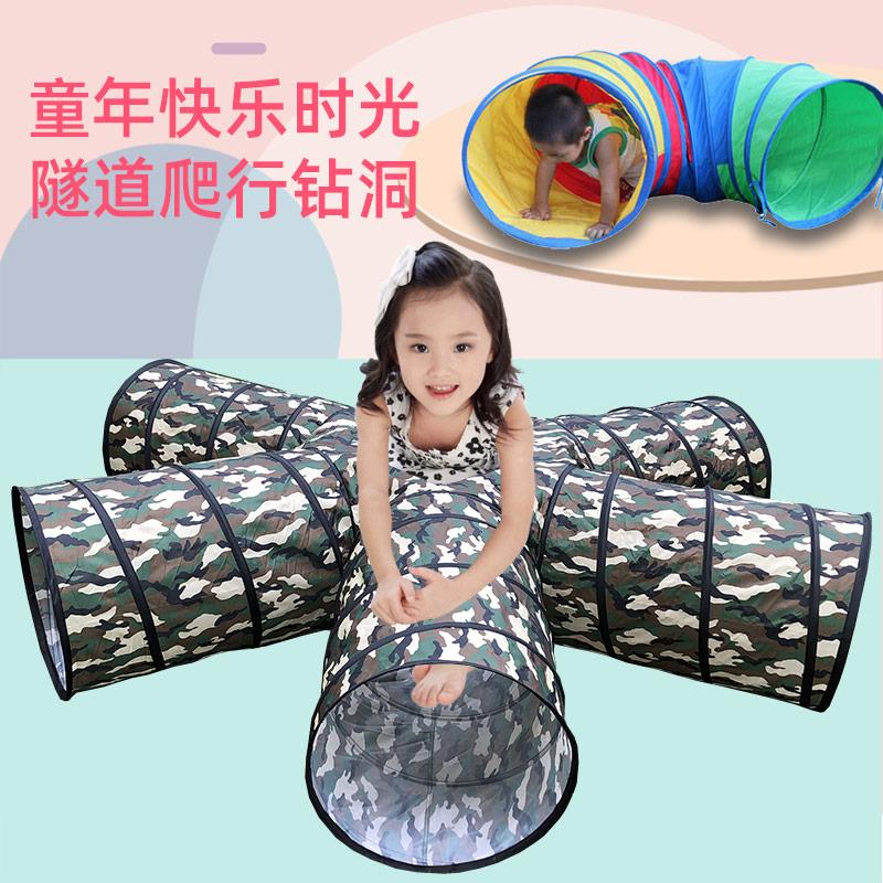 Детские товары для игр на открытом воздухе Артикул 575241438148
