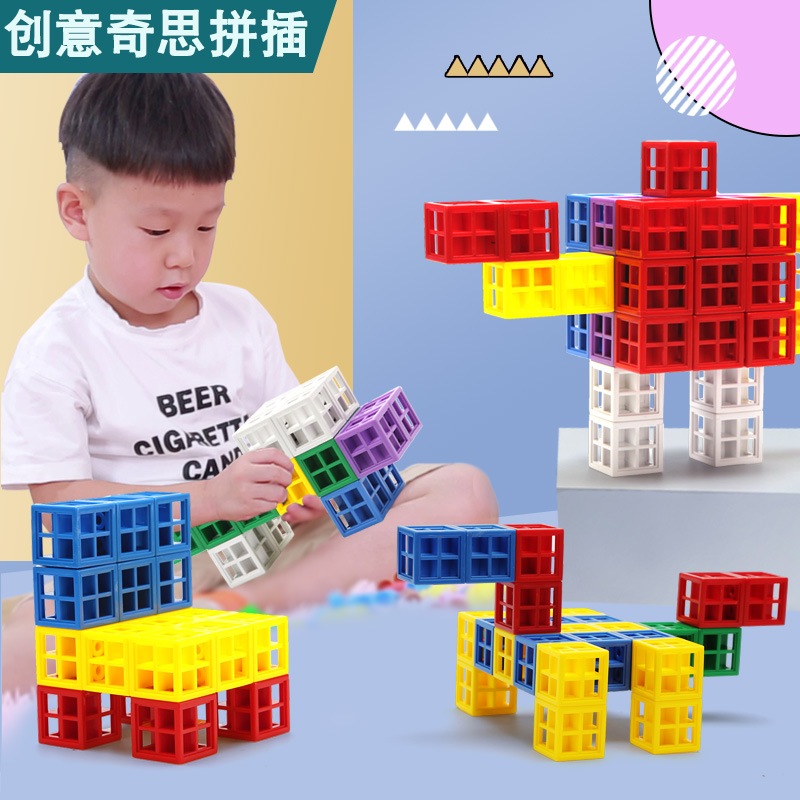 Игрушечные блоки для строительства Артикул 20020937572