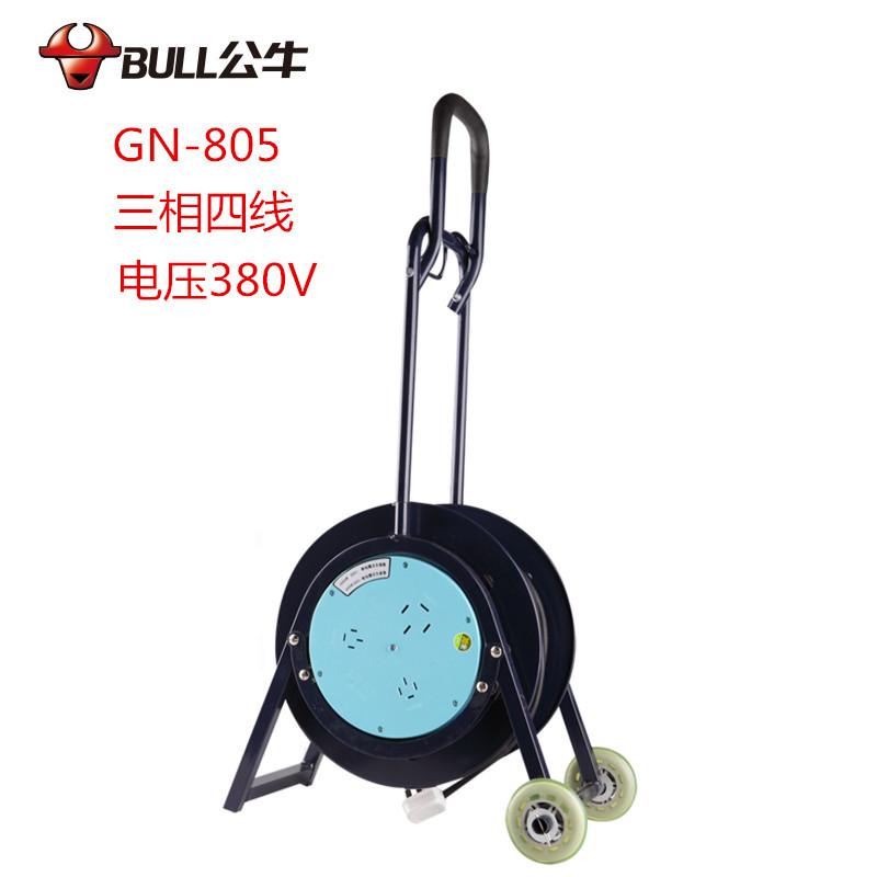 [公牛移动电缆盘拖线盘 GN-805三相四线30米380V 25A大功率卷线轴]