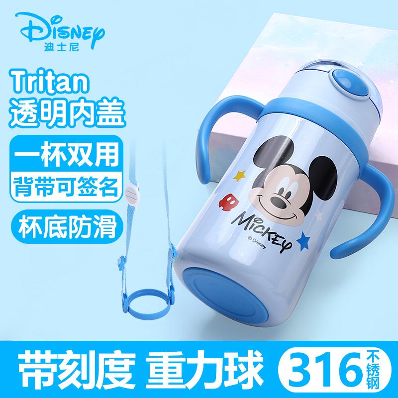 迪士尼儿童保温杯带吸管手柄两用水壶婴儿幼儿园宝宝防摔喝水杯子