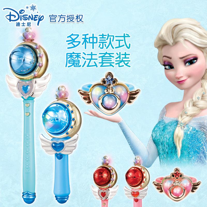 迪士尼魔法棒儿童公主仙女棒发女孩发光玩具夜光手镯手环冰雪奇缘