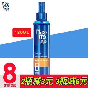 美涛强力塑造定型啫喱水180ML喷雾塑形造型男女头发强劲发胶保湿