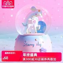 星空独角兽雪花水晶球音乐盒生日礼物透明圆球梦幻儿童圣诞节女生