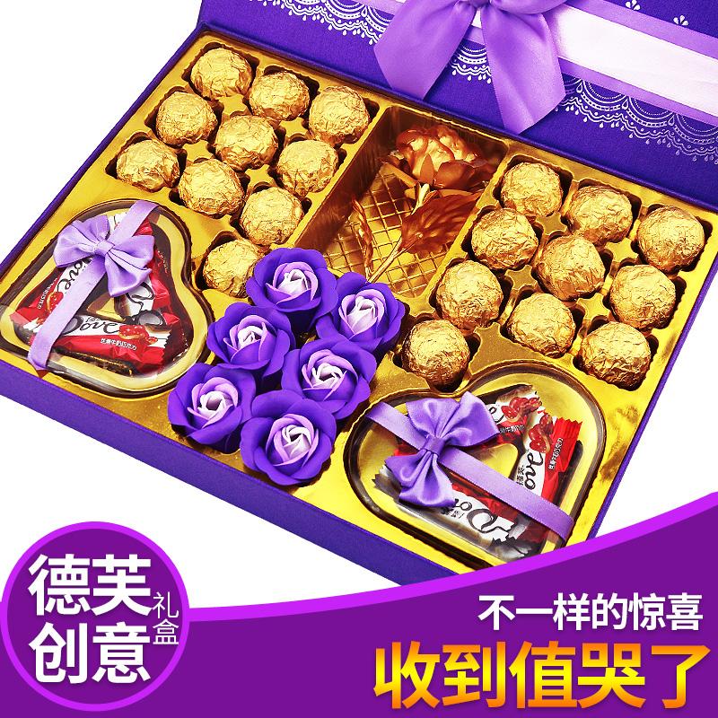 德芙巧克力礼盒装七夕情人节礼物