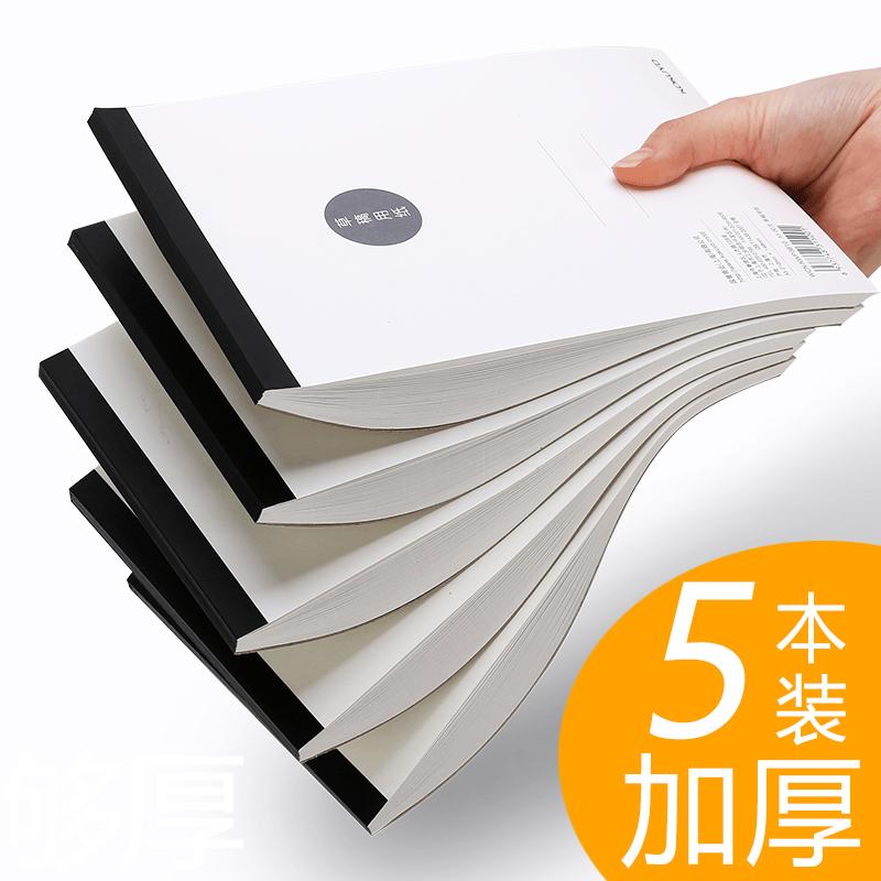 多本装日本kokuyo国誉A4草稿本大号笔记本A5记事拍纸本学生演算白纸上翻A6便签本子美术绘画草图本空白本日系