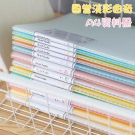 日本国誉插页A4文件夹多层资料册学生用KOKUYO高中生试卷收纳袋卷子孕妇b超病例产检档案袋整理检查单多功能