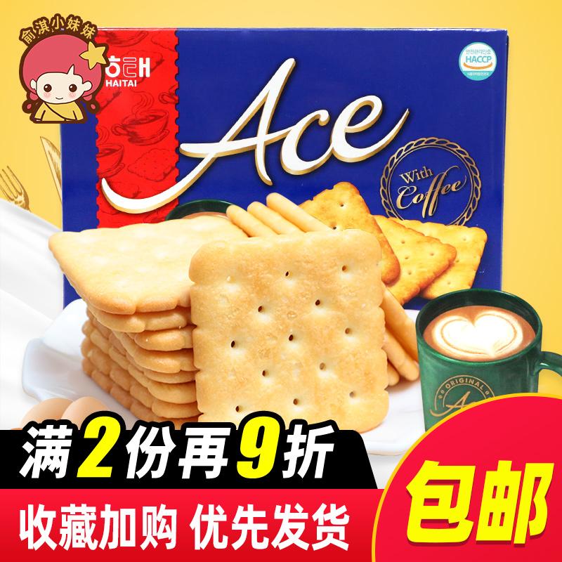 韩国进口食品海太ACE咸味饼干364g营养早餐小吃办公休闲网红零食