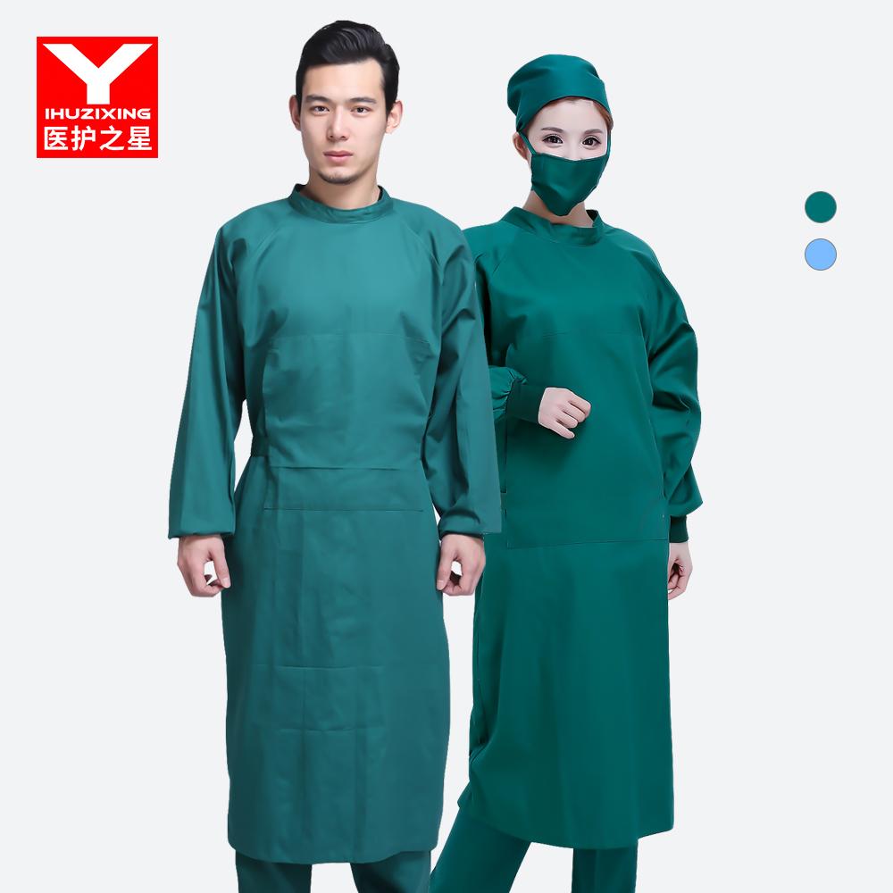 手术室全棉手术衣 全包半包墨绿色紫色刷手服男洗手衣女套装纯棉
