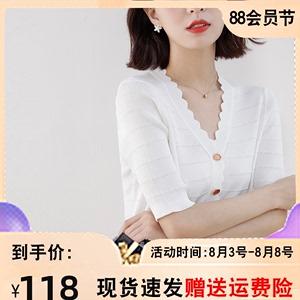 领20元券购买冰丝针织衫女短袖v领显瘦夏季t恤