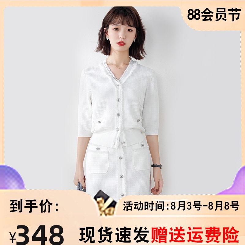 开衫针织裙两件套春秋新款时尚套装V领小香风裙子白色气质轻熟风