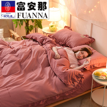 Genuine / limited time rush to buy non pilling / non shrinking / non fading - mesh red Tianzhu knitted cotton 4-piece set