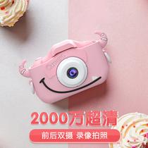 莱尔儿童数码照相机玩具可拍照男孩女孩小孩宝宝生日礼物抖音同款