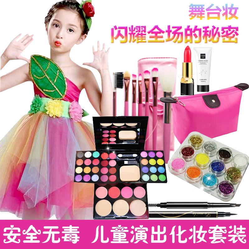 Косметические наборы для макияжа Артикул 596311740757