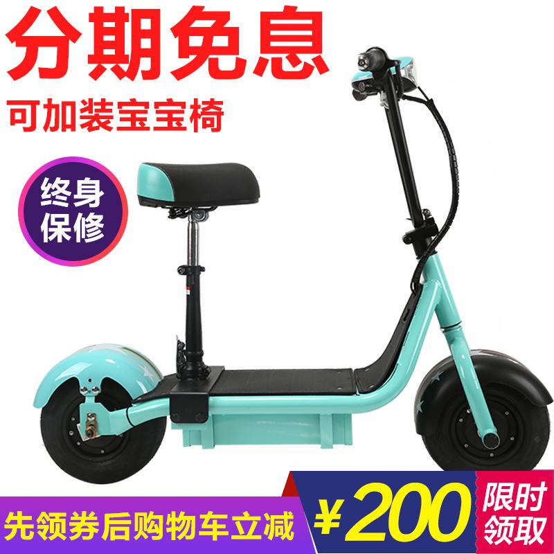 折叠电动自行车成人代驾男女迷你轻便平衡车滑板车电瓶哈雷代步车