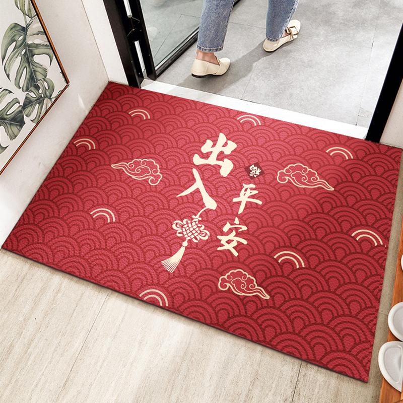 红色出入平安进门地垫入户门垫免洗可擦地毯pvc家用门口皮革脚垫