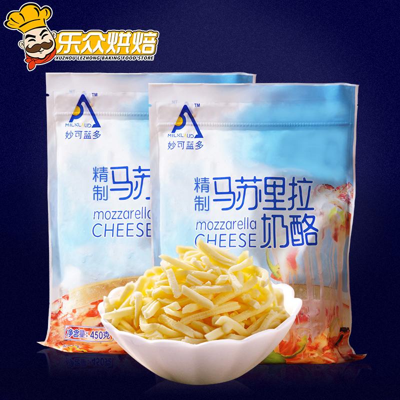 Замечательный может синий больше лошадь провинция сучжоу в тянуть молоко сыр древесный гриб ученый сломанный надеть бодхисаттва крем сухой сыр сыр рисунок выпекать выпекать сырье 450g
