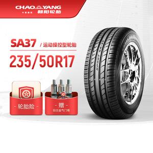 235 / 50r17乘用车高性能朝阳轮胎