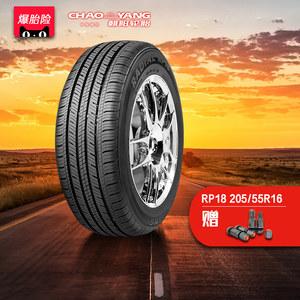 朝阳汽车轮胎经济舒适型安装轿车胎