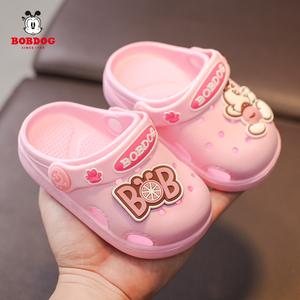 巴布豆洞洞凉拖鞋儿童室内1防滑婴儿小童幼儿5女宝宝夏2一岁3软底