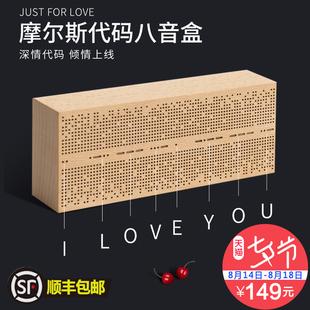 本来设计七夕情人节礼物女友浪漫创意生日小礼品音乐盒八音盒