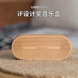 音乐盒︱本来设计八音盒木质女生天空之城生日礼物送女友礼品定制