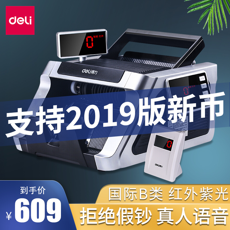 Китайские деньги Артикул 586238920266