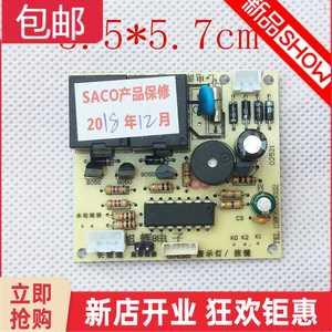 现货豆浆机板主板电路板 豆浆机电脑板维修板控制板配件包邮
