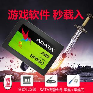 ADATA 威刚 SP580 SATA3 固态硬盘 240GB 189元包邮