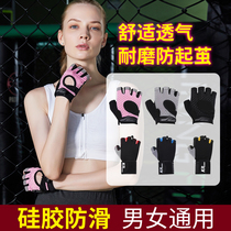 健身手套男女瑜伽运动手套器械训练单杠防起茧防滑半指动感单车薄