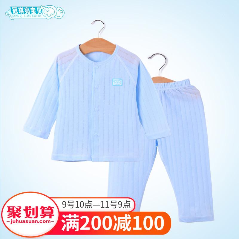 婴儿薄款夏季内衣套装0-1岁宝宝长袖春秋装新生儿睡衣纯棉空调服