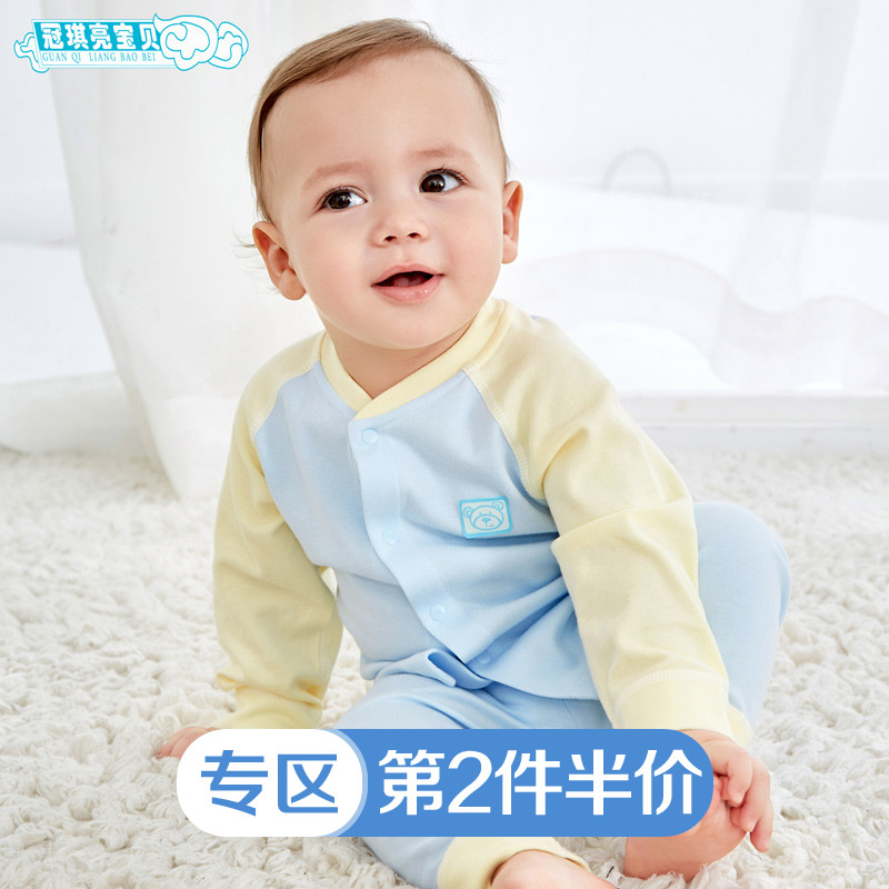 婴儿纯棉套装秋衣秋裤冬0幼儿宝宝1儿童睡衣服男女2内衣3岁春秋装