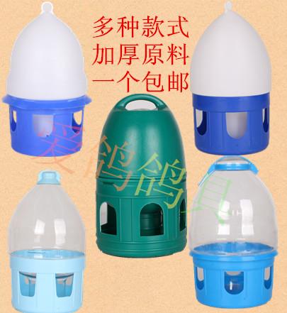 Pigeon / Pigeon Supplies / Pigeon Посуда / Питьевой фонтан / чайник / Pigeon Sink / Bird Kettle / бесплатная доставка по китаю